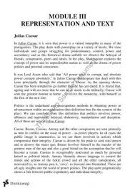 julius caesar essay year hsc english advanced thinkswap module c julius caesar notes