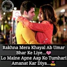 friendship shayari good night greetings love shayri heart touching shayari urdu es true love shiva vows love es