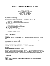 Free Simple Resume Templates Awesome Food Service Resumes Free Resume Templates Server Example 78