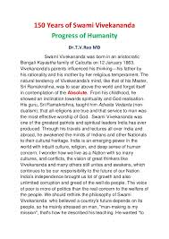 essay writing on swami vivekananda 562 words short essay on swami vivekananda