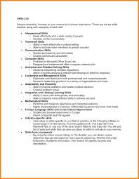 personal skills list resume.resume-additional-skills -examples-top-hard