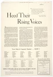 New York Times V Sullivan New York Times V Sullivan 1960 Records Of Rights