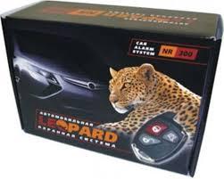 <b>Автосигнализация Leopard NR 300</b>. Купить автосигнализацию ...