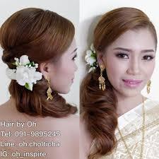 ทรงผมเจาสาวชดไทย มาลยดอกพดซอน Make Up By Ann Hair By Oh