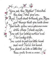 fridge magnet mother in law poem pink floral design  handscribed calligraphy loving poem for by calligraphicartisan 20 00 · i love my motherpoem