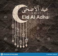 Eid Al Adha Holiday stock illustration. Illustration of calligraphy -  156754541