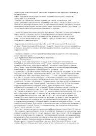 Литература Хирургия ожоги реферат по медицине скачать  Скачать документ