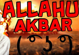Bildergebnis für Alluar akbar