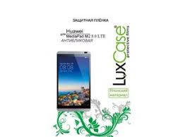 «<b>Аксессуар Защитная пленка</b> Huawei Media Pad T1 8.0 <b>LuxCase</b> ...