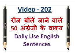 learn hindi to english translation