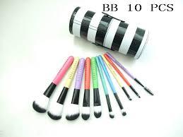 bobbi brown brush set 10pcs
