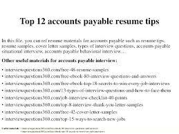 Accounts Payable Resume Summary Accounts Payable Manager Resume Sample Resume For Accounts Payable