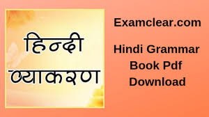 Tense Formula Chart In Hindi Pdf Download Tense Grammar In Hindi Present Past Future Tense