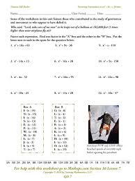worksheet answers algebra 1 solving quadratic equations by taking square roots lesson 3 1 factoring qd 23 imaginary numbers mathops