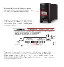 bose gs series 2. locate acoustimass module serial number » bose gs series 2 m
