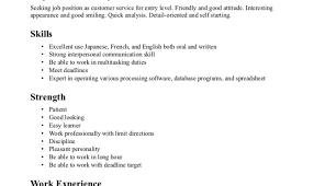 Internships Resume Sample Internship Samples For Computer Science