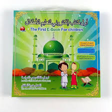 muslim ic quran learning machine e book drawing pad al toy kids learning
