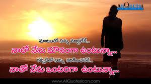 sad break up telugu es hd wallpapers best heart touching love feelings and sayings love shayari in telugu images