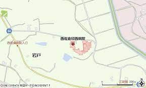 西 佐倉 印西 病院