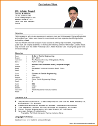 Resume Format For Teaching Job Pdf Resume Resume Examples
