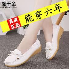 spring <b>leather peas</b> shoes female <b>soft leather</b> flat <b>bottom</b> hollow ...