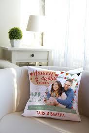 подушка декоративная с вашим именем годовщина