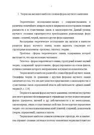 Контрольная работа по Логике Вариант № Контрольные работы  Контрольная работа по Логике Вариант №17 14 04 13