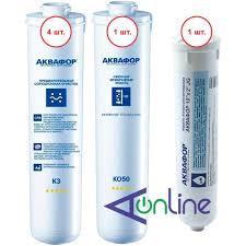 <b>Комплект сменных фильтров для</b> Аквафор DWM70 / сменные ...