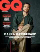 Модные мужские стеганые куртки: фото моделей на весну | GQ
