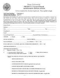 trio upward bound • bloomsburg university student application  upward bound application pdf document kean university