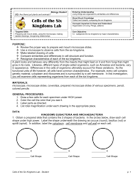6 Kingdoms Of Living Things Chart Cells Of The 6 Kingdoms