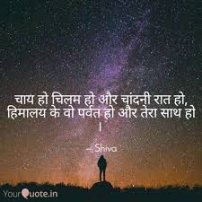 Best Himalayas Quotes Status Shayari Poetry Thoughts Yourquote