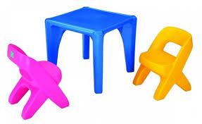 Купить lerado столик со стульчиками l-525 цена 11162 руб ...