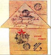 Филателистический музей литература марки марки 05
