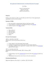 Front Desk Medical Receptionist Resume Medical Office Receptionist