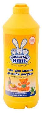 Купить <b>Гель для мытья</b> детской посуды «Ушастый нянь ...