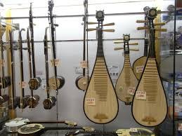 Asian multi stringed musical