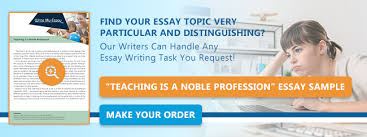 profession essay for teaching write my essay teaching profession