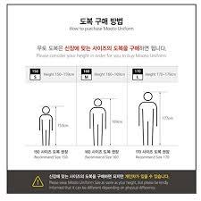 Amazon Com Mooto Mtx Basic S2 Taekwondo Dan Uniform Wtf