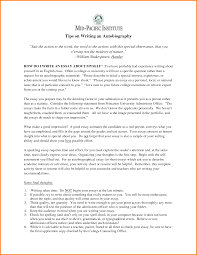 how start a biography example of essay about yourself ccot yoga  how start a biography example of essay about yourself 16 ccot yoga essays kinjal s kreations