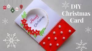 Homemade Greeting Card Design Diy Christmas Greeting Card How To Make Christmas Card Simple And Easy Christmas Card For Kids