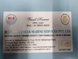 Blue Light Star Marine Services Pvt Ltd Blue Light Star Marine Services Pvt Ltd Dongri Marine