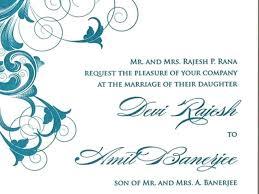 Online Wedding Invitation Card Template Online Wedding Card Maker