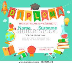Sample Diploma Certificate Kindergarten Preschool Elementary Stock ...