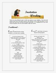 wedding sle wedding invitation monetary gift amusing wedding invitation with money gift wording wedding invitations