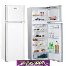 refrigerator prices. beko-dne25020-253-litre-refrigerator refrigerator prices n