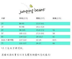 12 13y Size Chart Jumping Beans Size Chart World Of Reference