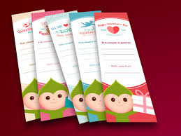 Downloadable Coupons Elfsters Free Downloadable Printables Pdf Valentines Day Coupons