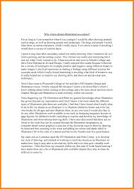 position essay topics address example 7 position essay topics