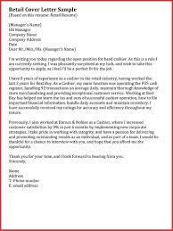 Cover Letter For A Cashier Position Filename Heegan Times